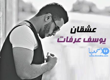 كلمات اغنية حكيم عم سلامة 2015 كاملة