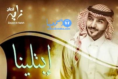 كلمات اغنية نوال الكويتية انتي غير 2015 كاملة