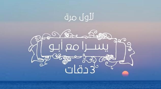 كلمات اغنية حضن عنيكي كريم ديسكو