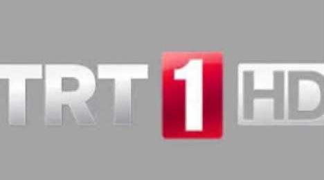 تردد قناة trt التركية و trt 1 الجديد