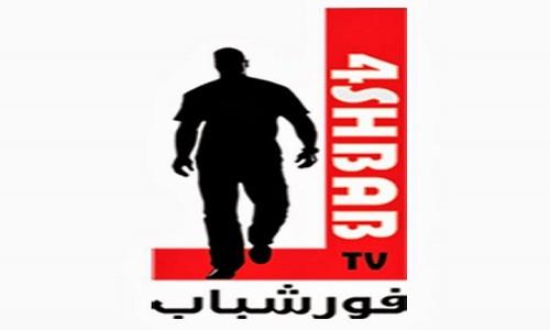 تردد قناة وطن الجديد على النايل سات