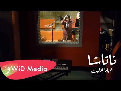 كلمات اغنية ممنوع محمد الشحي