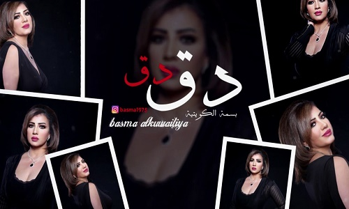 كلمات اغنية خف علي رحمة رياض