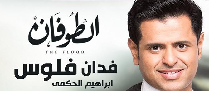كلمات اغنية مش مضمون محمود العسيلي