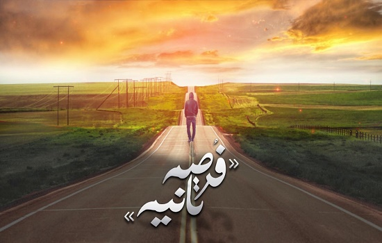 كلمات اغنية مشيت طريق حمادة هلال