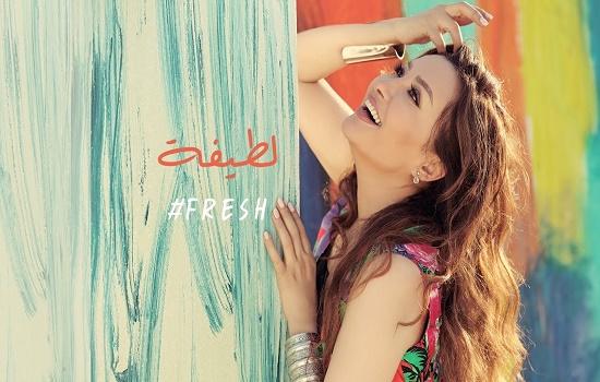 كلمات اغنية 123 حبيبي نسرين طافش