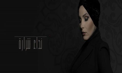 كلمات اغنية انا الونيت محمد السالم