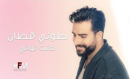 كلمات اغنية ياونتي بدر الشعيبي وعبد السلام محمد