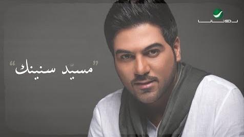 كلمات اغنية قولوا لقطر حسين الجسمي