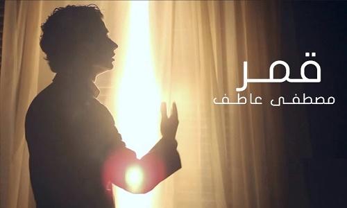 كلمات اغنية نهاية عادية احمد سعد