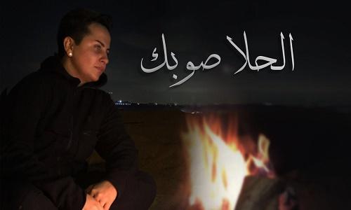كلمات اغنية عمري وحياتي محمد السالم