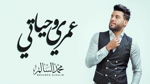 كلمات اغنية الحلا صوبك شما حمدان