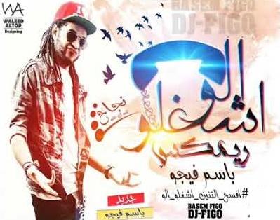 كلمات اغنية فاضل فيا اية تاني احمد سعد