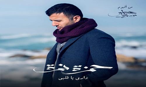 كلمات اغنية عيدو رقصتي محمود الليثي وشارموفرز من فيلم عقدة الخواجة