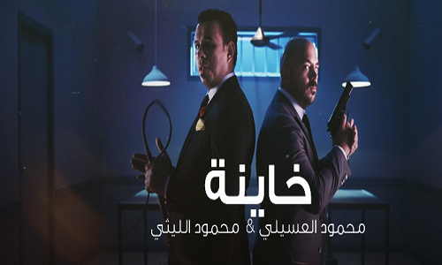 كلمات اغنية قادرين الجوكر