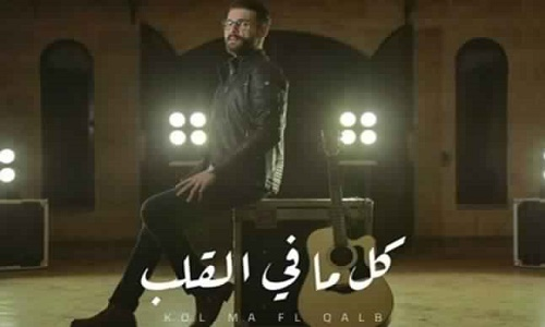 كلمات اغنية اليوم عيد الحب حسين الجسمي