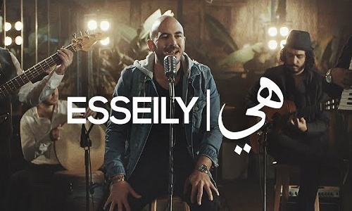 كلمات اغنية البطاقة احمد سعد من فيلم الكهف