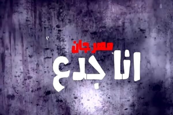تردد قناة بيراميدز الاهرام على النايل سات