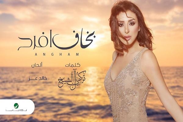 كلمات اغنيه اغلي من الياقوت احمد مكي