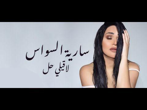 كلمات اغنية عيش بشوقك تامر حسني